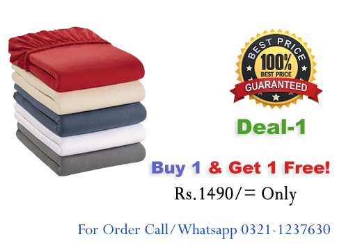 Cotton Jersey Mattres Covers